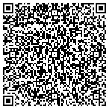 QR-код с контактной информацией организации Уралтранс ТК, ООО