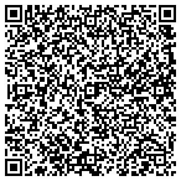 QR-код с контактной информацией организации СИА ТРАНС, ООО