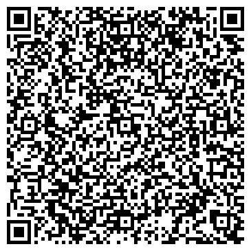 QR-код с контактной информацией организации Тараненко А.Ю., СПД