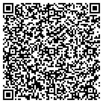 QR-код с контактной информацией организации Скантек, ООО