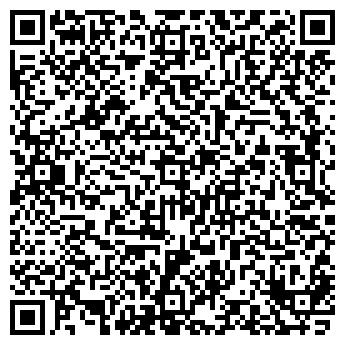 QR-код с контактной информацией организации Транс Рапид, ЧП