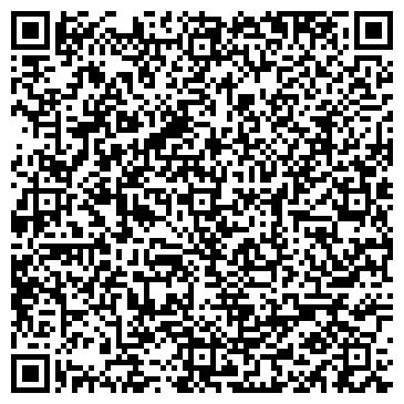QR-код с контактной информацией организации Wef trans (Веф транс), ЧП