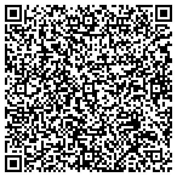 QR-код с контактной информацией организации Трак-Эксп, ООО