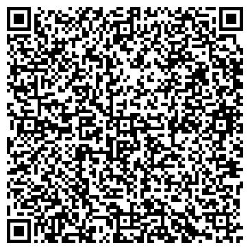 QR-код с контактной информацией организации Декларант, ООО