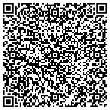 QR-код с контактной информацией организации Post International LLC, компания