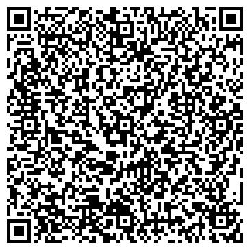 QR-код с контактной информацией организации Альфа Сервис Украина, ООО