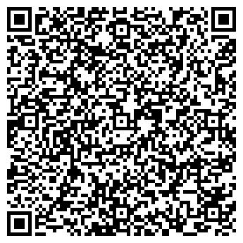 QR-код с контактной информацией организации Рославцев А.С., СПД