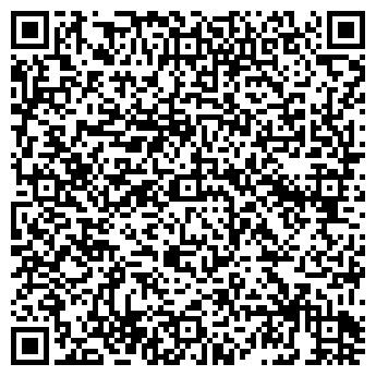 QR-код с контактной информацией организации Домекс (Domeks), ООО