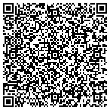 QR-код с контактной информацией организации Артемида Лимитед, ООО