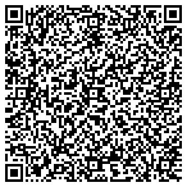 QR-код с контактной информацией организации Ламан Шипинг Эйдженси, ООО