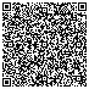 QR-код с контактной информацией организации Авангард Логистик, ООО
