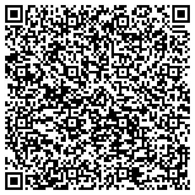 QR-код с контактной информацией организации Надежда, ПКФ (Транспортная компания)