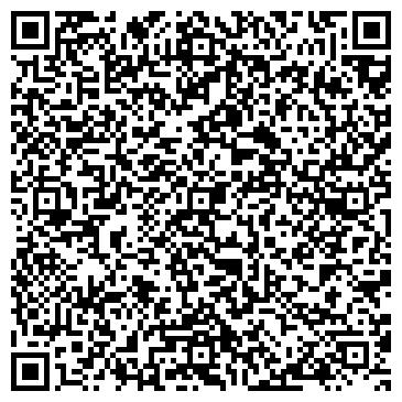 QR-код с контактной информацией организации Комбинат Днепр, ООО