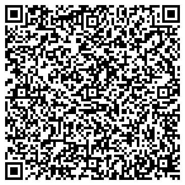 QR-код с контактной информацией организации Айс Бокс(ICE BOX), Компания