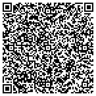 QR-код с контактной информацией организации Логистик-сервис, ООО