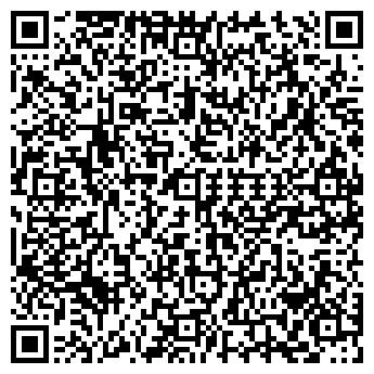 QR-код с контактной информацией организации Инвекта, ООО