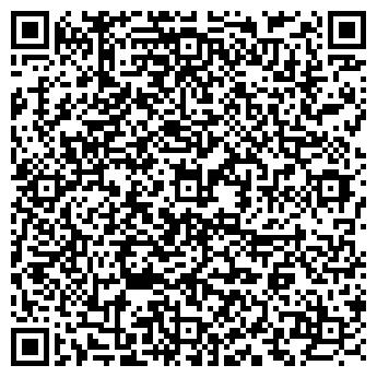 QR-код с контактной информацией организации Укрлогистика, ООО