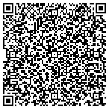 QR-код с контактной информацией организации Сириус Захид, ООО