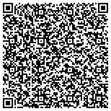 QR-код с контактной информацией организации Логистическая компания - УМС, ООО