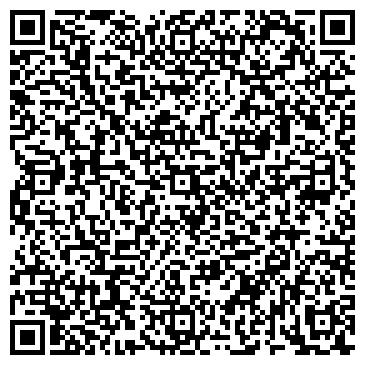 QR-код с контактной информацией организации Акрис Логистик, ООО