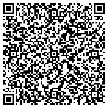 QR-код с контактной информацией организации Бэта, ООО