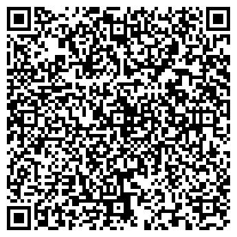 QR-код с контактной информацией организации ТрансПолис, ЧП