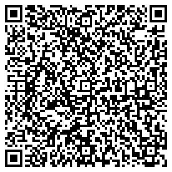 QR-код с контактной информацией организации Щербак, СПД