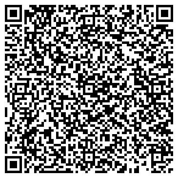QR-код с контактной информацией организации Car Service, компания