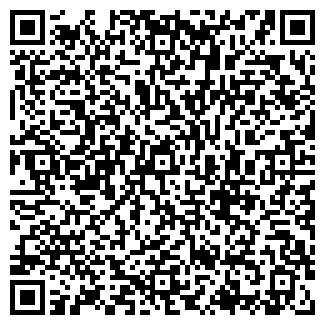 QR-код с контактной информацией организации Вимекс, ООО
