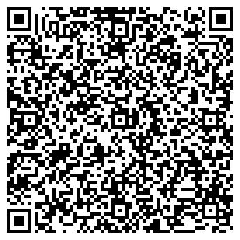 QR-код с контактной информацией организации еСофт, ООО (eSoft )