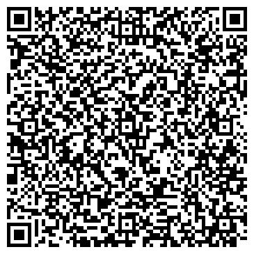 QR-код с контактной информацией организации Палекс, ООО