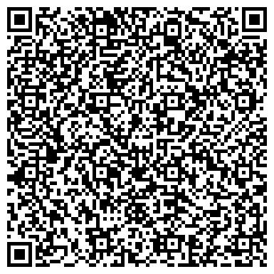 QR-код с контактной информацией организации Логистическая Компания Фордон, ООО
