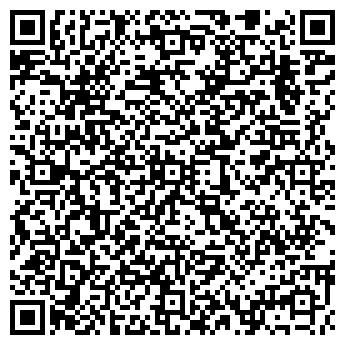 QR-код с контактной информацией организации Мадагаскар 4, ООО