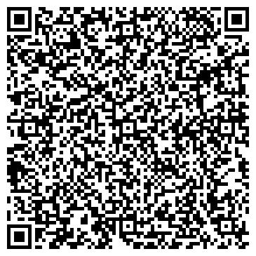 QR-код с контактной информацией организации ДТЗ Киев Б.В., ООО