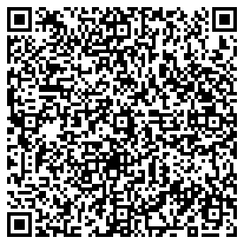 QR-код с контактной информацией организации Авто Гермес, ООО