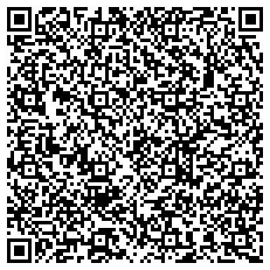 QR-код с контактной информацией организации М Шипинг, ООО (M Shipping)