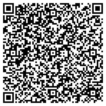 QR-код с контактной информацией организации А-Фирм, ЧП