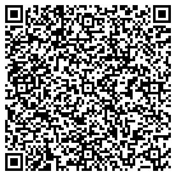 QR-код с контактной информацией организации Valger, ( Вальгер), ЧП