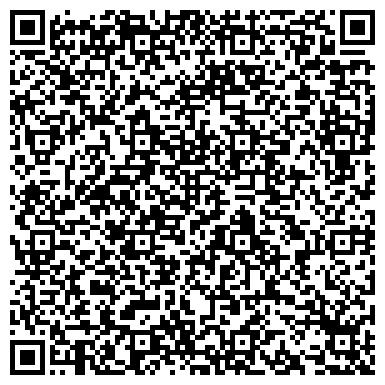 QR-код с контактной информацией организации Транспортно - логистическая компания, ООО
