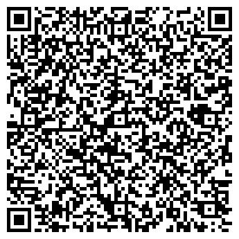 QR-код с контактной информацией организации Роле, ЧП