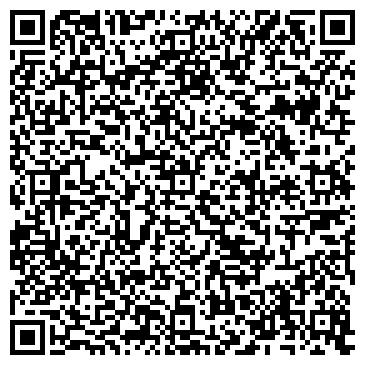 QR-код с контактной информацией организации ЭК Викеркаар, ООО