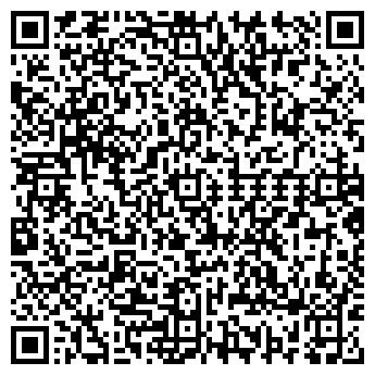 QR-код с контактной информацией организации Грищенко, СПД