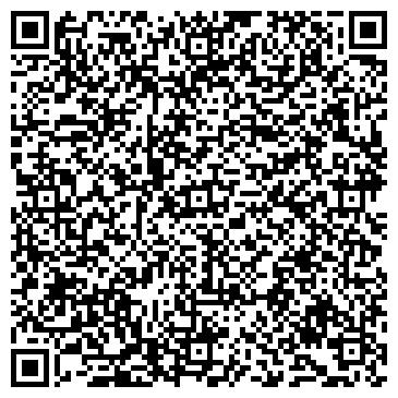 QR-код с контактной информацией организации Транс Логистик, ЧП