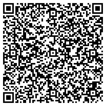 QR-код с контактной информацией организации Гандикап, ООО