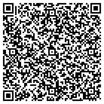 QR-код с контактной информацией организации Влас, ЧП