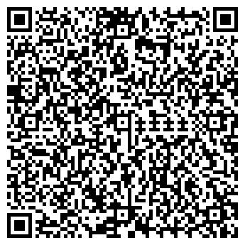 QR-код с контактной информацией организации Аура,ЗАО