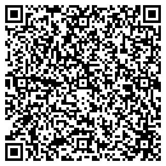 QR-код с контактной информацией организации Кобзар