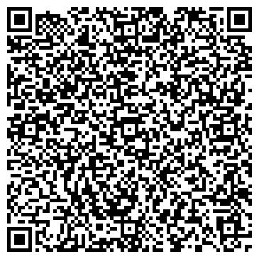 QR-код с контактной информацией организации ТрансСтройУкраина, ООО
