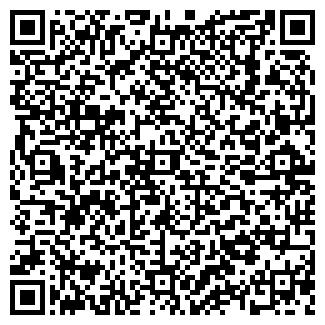 QR-код с контактной информацией организации Белозор, ЧП