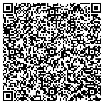 QR-код с контактной информацией организации Лизун Любовь Георгиевна, СПД